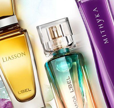 ¿Cómo elegir el perfume ideal para ti?